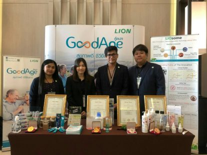 GoodAge Innovative Products