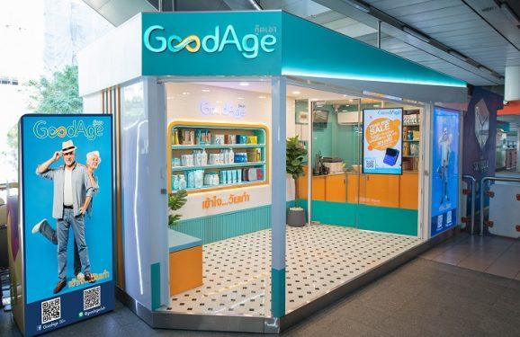 GoodAge Flagship Store